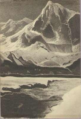 Mount Everest 1924   Antykwariat Filar